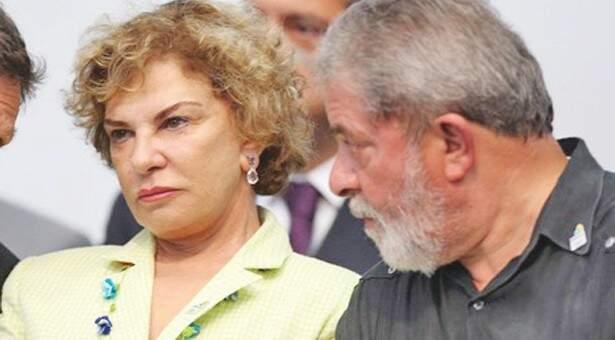 A ex-primeira dama Marisa Letícia sofreu AVC e foi internada no Sírio-Libanês em São Paulo (Foto: Arquivo)