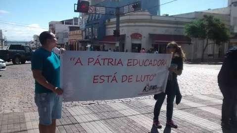 Professores da UFMS devem aprovar greve da categoria nesta quarta-feira