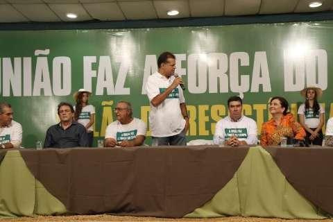 Leilão vira marca nacional e será realizado em mais 3 estados, diz Maia