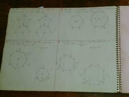 Caderno antigo mantém conteúdo de Geometria. (Foto: Arquivo UFMS)