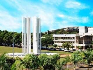 Campus da Universidade Federal em Campo Grande (Foto: divulgação/UFMS)