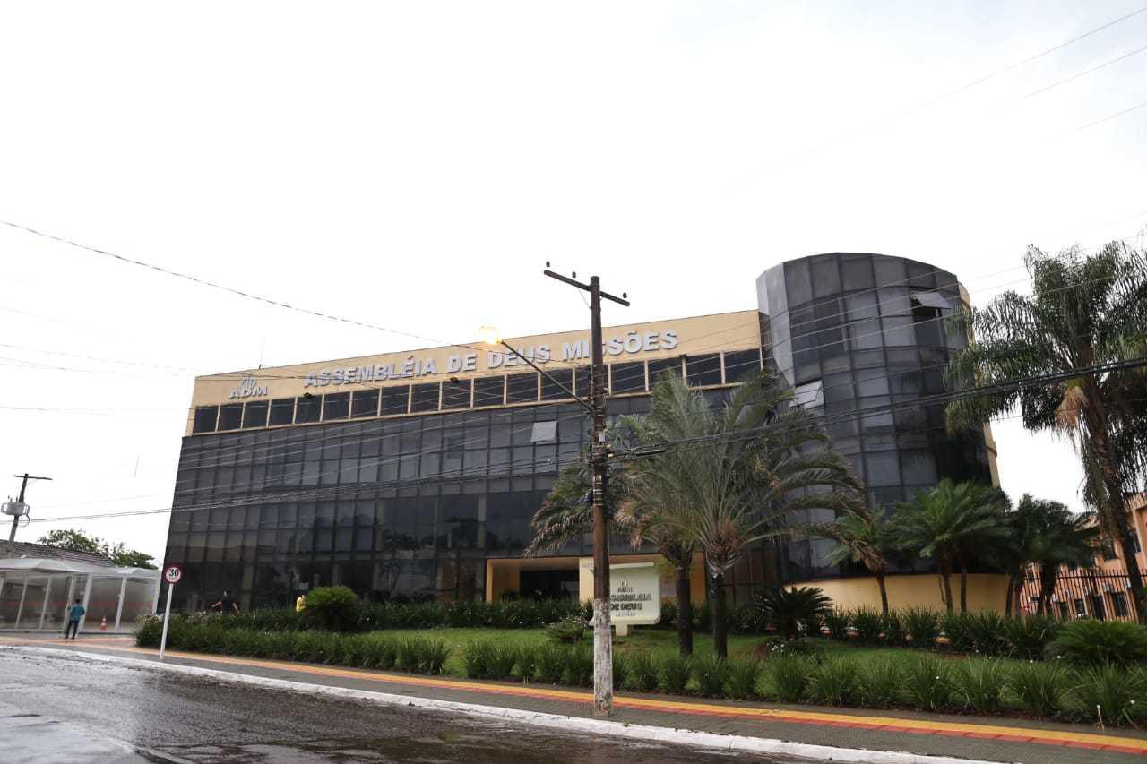 Sede da ADM em Campo Grande, na rua Brilhante, perto da avenida Bandeirantes (Foto: Paulo Francis)