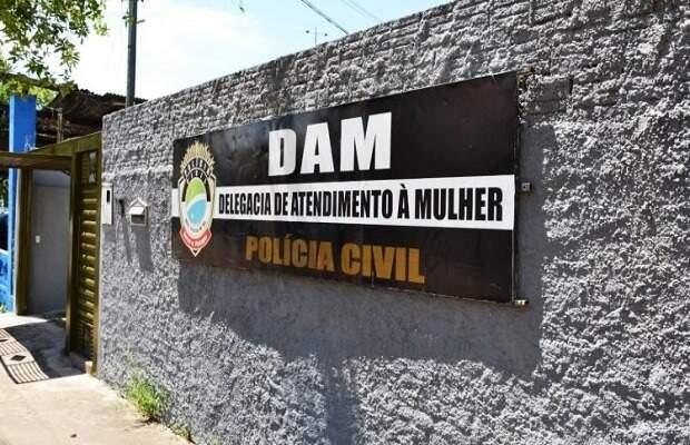 Delegacia de Atendimento à Mulher de Aquidauana investiga o crime (Foto: O Pantaneiro)