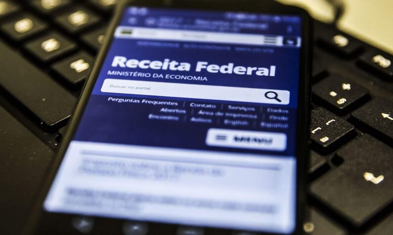 Consulta pode ser feita pela internet (Foto: Agência Brasil)