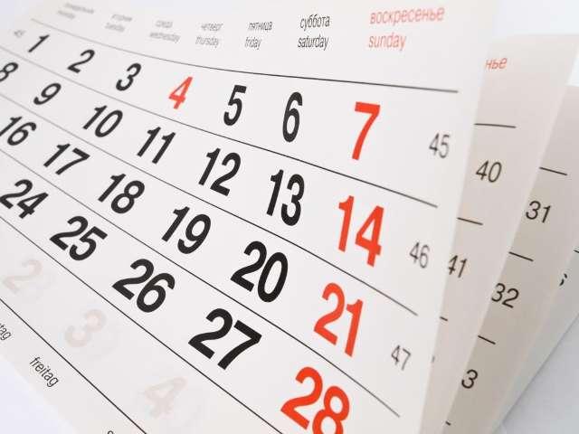 Ainda restam 7 feriados para você aproveitar e viajar em 2021