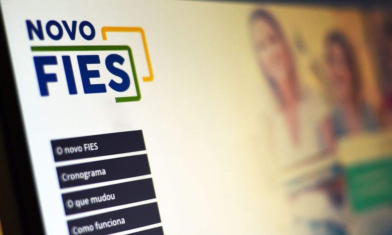 Página na internet onde candidato pode conferir resultado. (Foto: Agência Brasil)