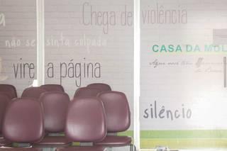 Imagem das instalações da Delegacia de Atendimento à Mulher. (Foto: Henrique Kawaminami)
