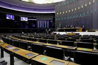 Texto segue agora para votação em Plenário para avaliação do mérito. (Foto: Cleia Viana/Câmara dos Deputados)