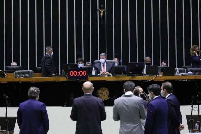 """Presidente da Câmara cancela votação da """"PEC da Vingança"""""""