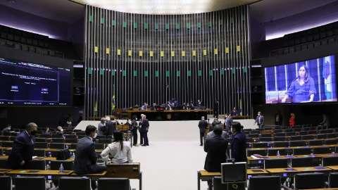 """Por 11 votos, Câmara dos Deputados rejeita """"PEC da Vingança"""""""